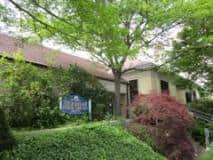 The Stoneham Public Library, where I planned to read all the 800s.  Photo from Stoneham.gov.